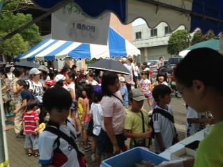 美浜公民館夏祭り2013.jpg
